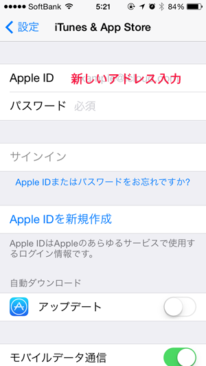 appleid6