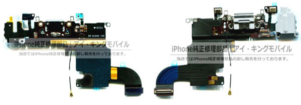iphone6s-parts-king12