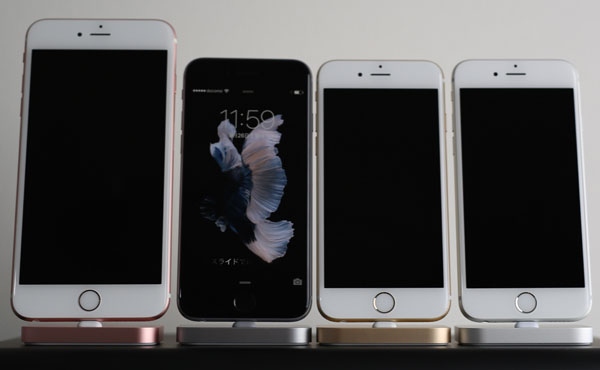 iPhone6s-rosegold-p7