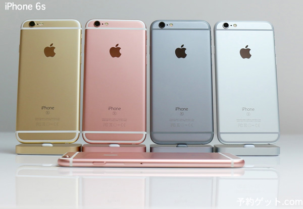 iphone6srose-474a231new6