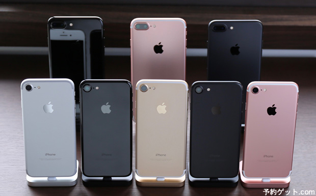 iphone7-plus474a6569