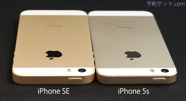 iphonese-5s474A3116