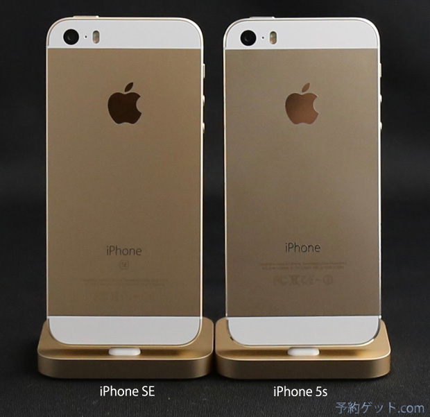 iphonese-5s474A3140