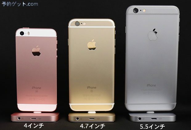 iphone7se6s474A3409