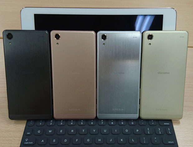 xperiax-performance-colors15