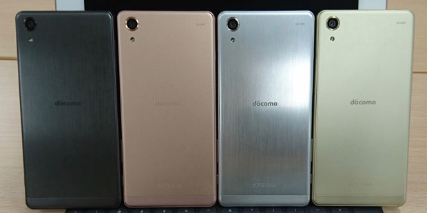 xperiax-performance-colors16