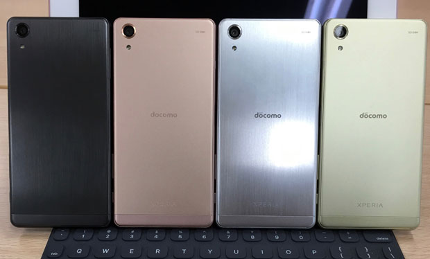 xperiax-performance-colors8