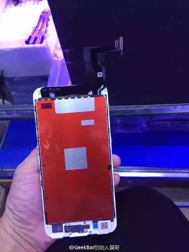 i7hone7_FPanel_Display_Leaked1