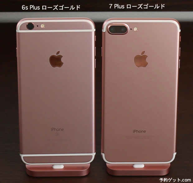 iphone7plus-6s474a6582