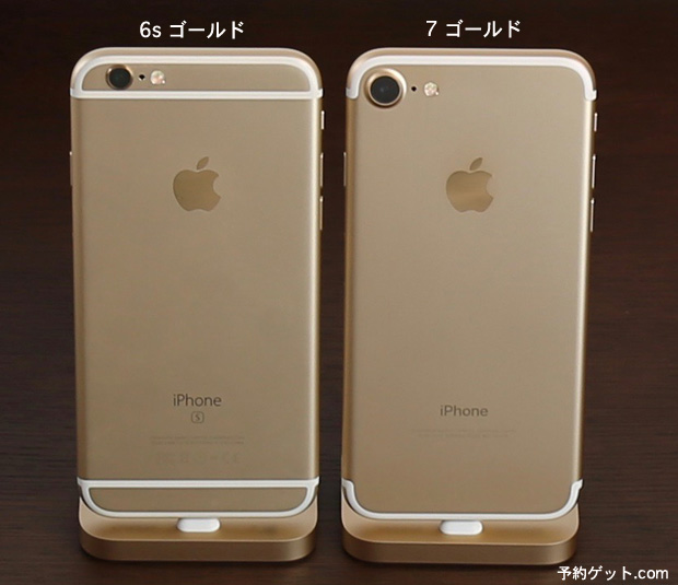 iphone7plus-6s474a6583