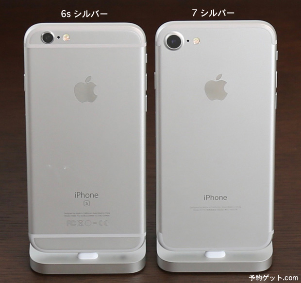 iphone7plus-6s474a6584