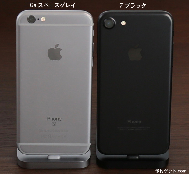 iphone7plus-6s474a6585