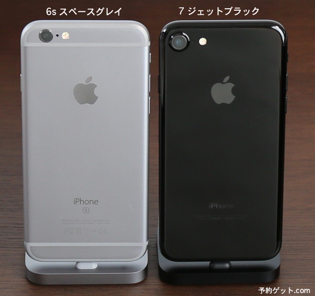 iphone7plus-6s474a6586