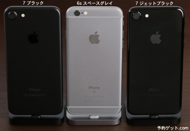 iphone7plus-6s474a6587