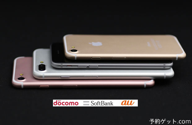 sbiphone7474A5487