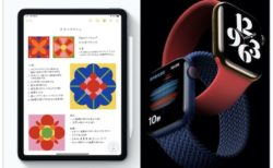 【速報】Appleが新型iPad Air、iPad(第8世代)、Apple Watch Series 6、Apple Watch SEを発表